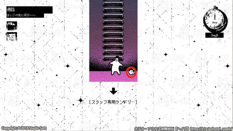 奇妙なメモ17.jpg