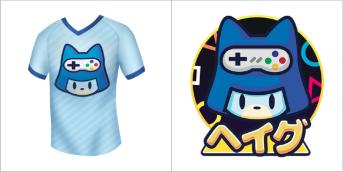 「ヘイグシャツ」と「ヘイグエンブレム」がプレゼント!