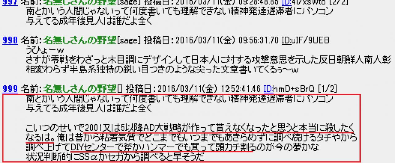 【雑談】評価・感想・レビュー板【ヘイグ攻略まとめWiki】
