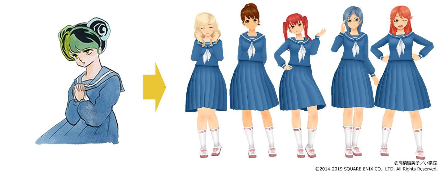 友引高校の制服