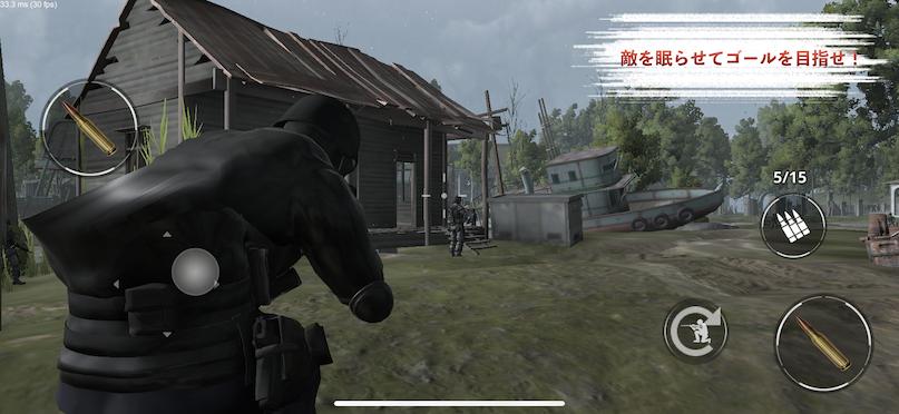 個人開発者が挑んだ 3D ステルスゲーム「ステルスミッション」が 5/27 から 配信!! - ヘイグ - 国内最大級の総合ゲーム メディア(攻略・Wiki・コミュニティ)