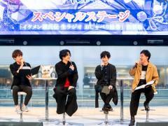 『イケメン源氏伝』AGF2019スペシャルステージ