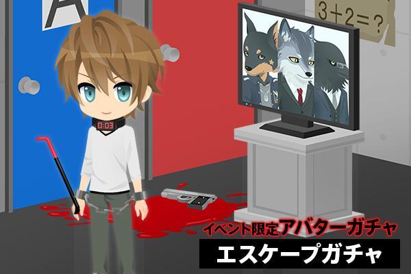 Escape room4.jpg