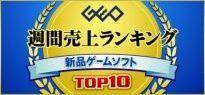 新品ゲームソフト.JPG