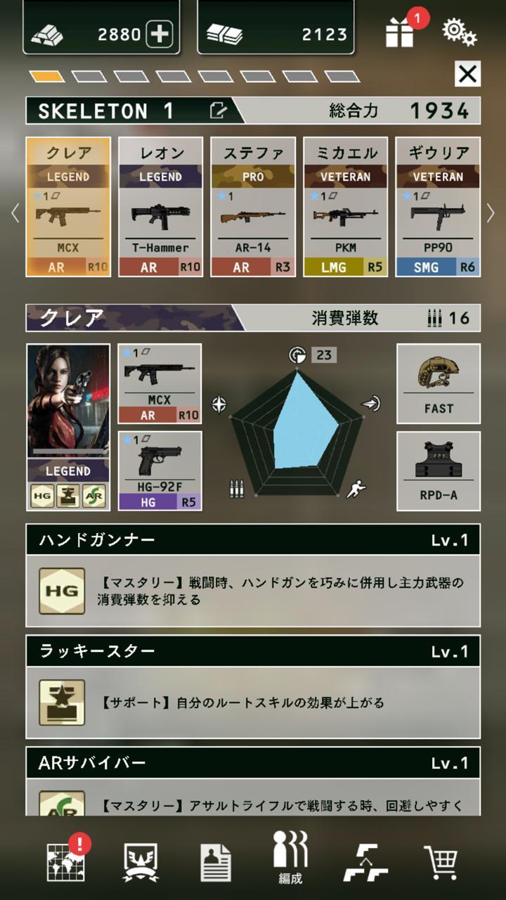 sub2.jpg