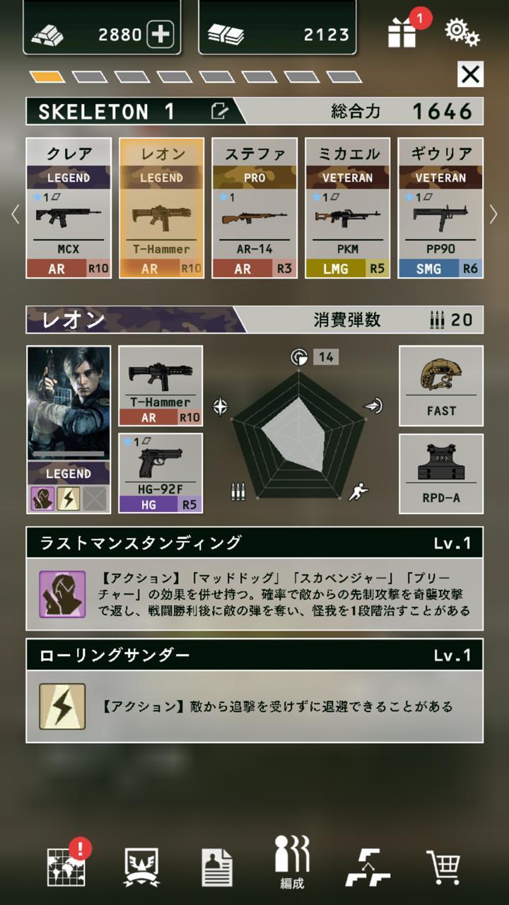 sub6.jpg