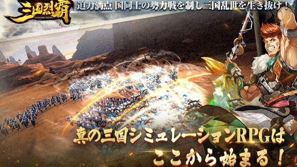 osusumegame-3gokureppa-002.jpg