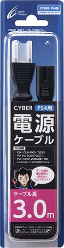 ps4cable2.jpg