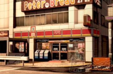 POPPO昭和通り店.jpg