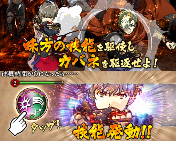 battle-001.jpg