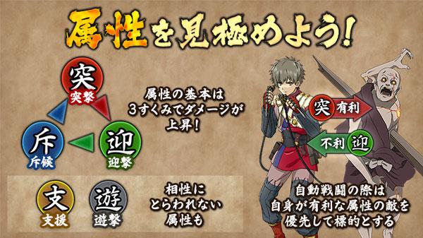 battle-003.jpg