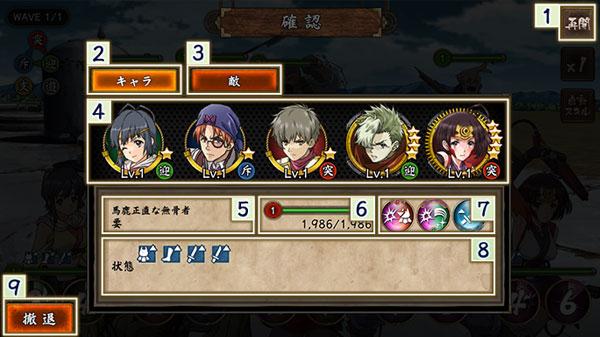 battle-004.jpg