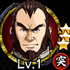 icon-ken.png