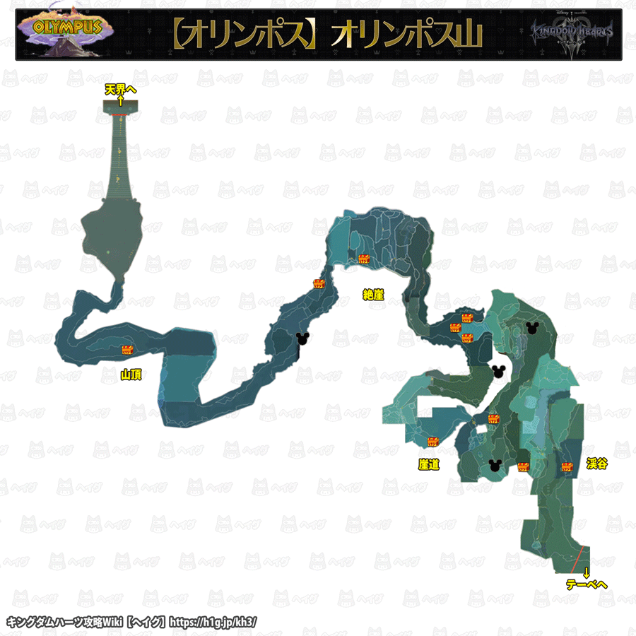 【MAP】オリンポス山2.png