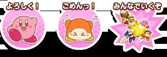 stamp_chara.png