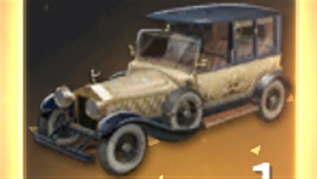 荒野行動 金色 車両スキン