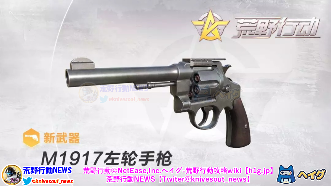 M1917.png