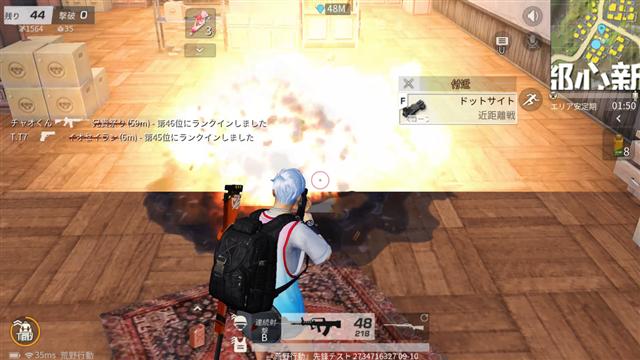 燃える.png