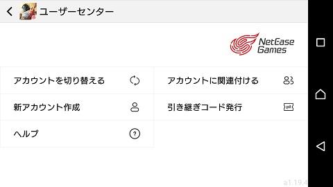 データー引継ぎ②_0.jpg