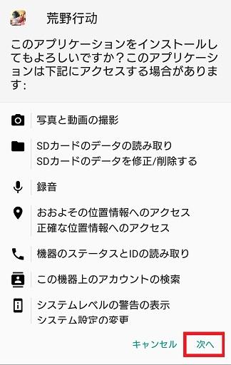 ダウンロード③.jpg