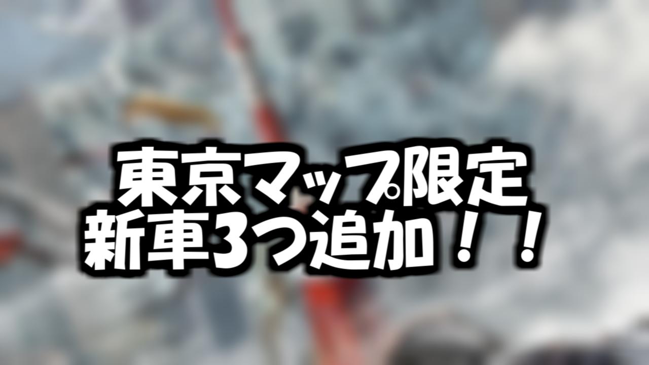 サムネ_0.png
