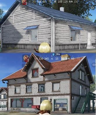 平屋と3階建ての画像.jpg