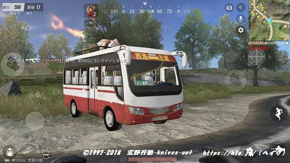 バス画像.jpg