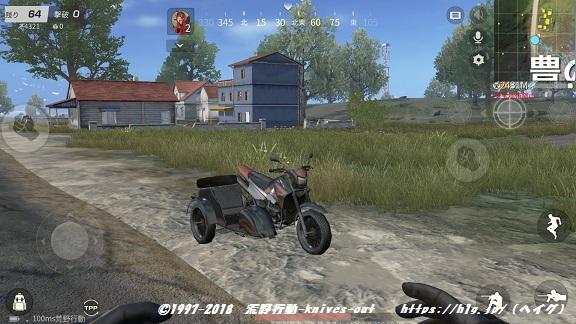三輪バイク画像.jpg