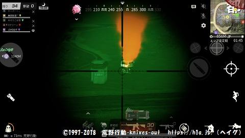 暗視スコープ画像.jpg