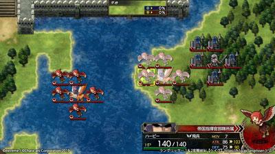 混乱の帝国2.jpg