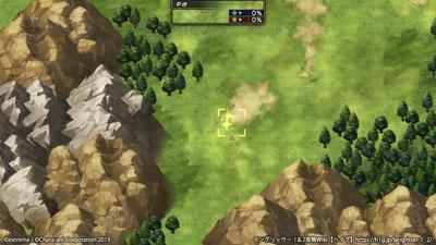 5章-帝国軍親衛隊2.jpg