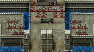 12章A-鉄壁の騎士団1.jpg