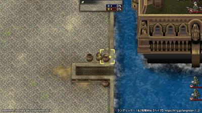 14章A-港の攻防戦2.jpg