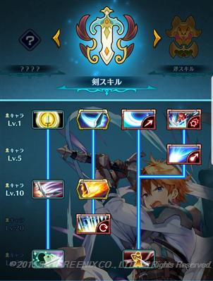 剣.png