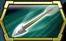 弓レベル1-1_0.png