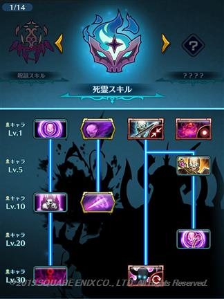 死霊_1.png