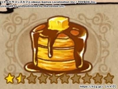 向こう パン が わ ケーキ の