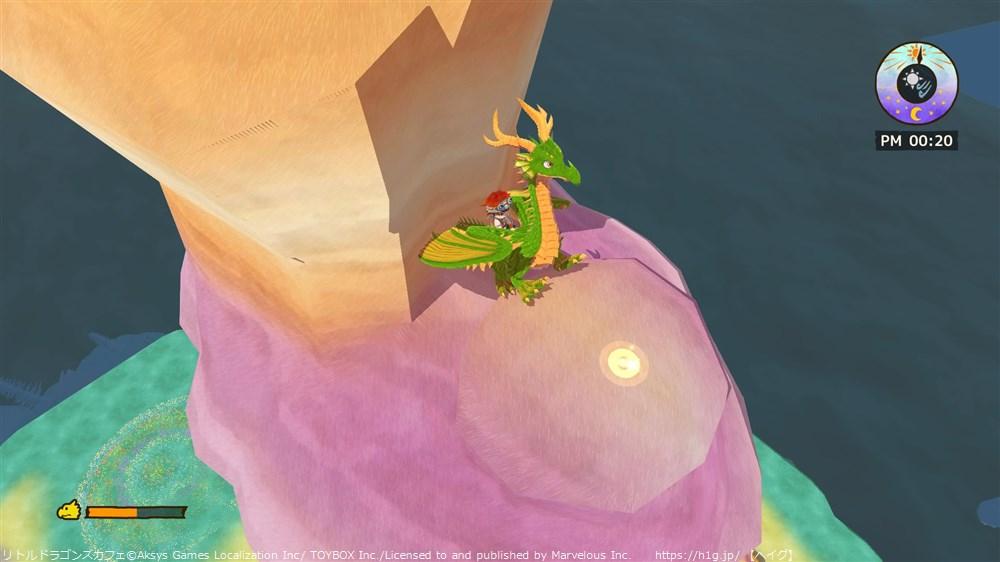 12章 ドラゴンのウロコ1.jpg