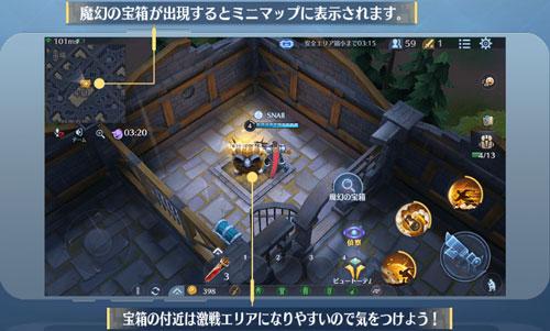 探索について3.jpg