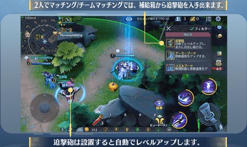 探索について4.jpg