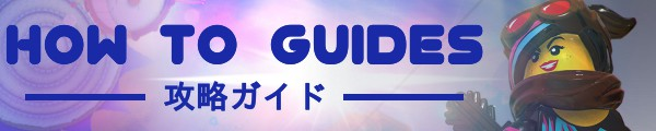 menu_guides.jpg