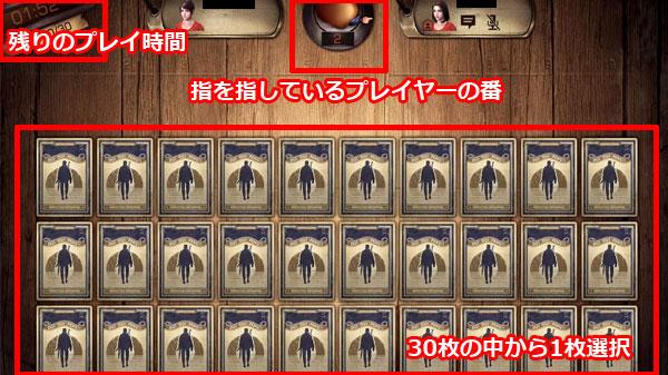 card-play-asobikata.jpg