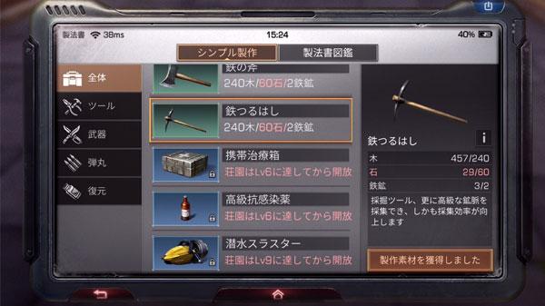 lv2-tesunoturuhashi.jpg