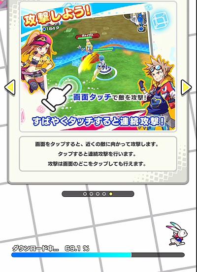 映画 & テレビ 2019_05_30 15_31_17.png
