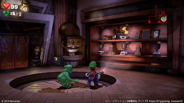 階 3 11 ルイージ マンション 【ルイマン3】11階マジックフロアの攻略・宝石の場所 [ルイージマンション3攻略wiki]