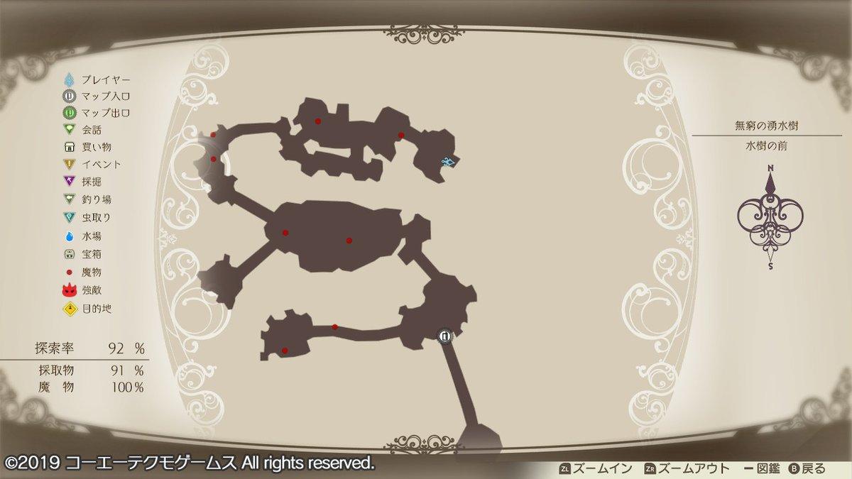 ドンケルマップ.jpg