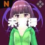 ラウンジウェア-陽彩.jpg