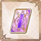 「紫」の強化カード.jpg