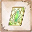 「緑」の強化カード.jpg