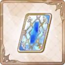 「青」の強化カード.jpg